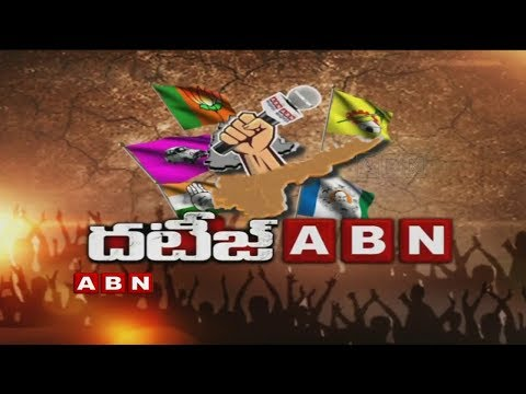 That is ABN, Yet Another Milestone by ABN AndhraJyothi | 9th Anniversary | ABN Telugu