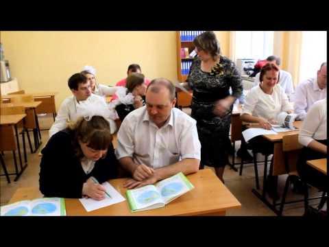 Поздравление учителю выпускной 4 класс - от родителей