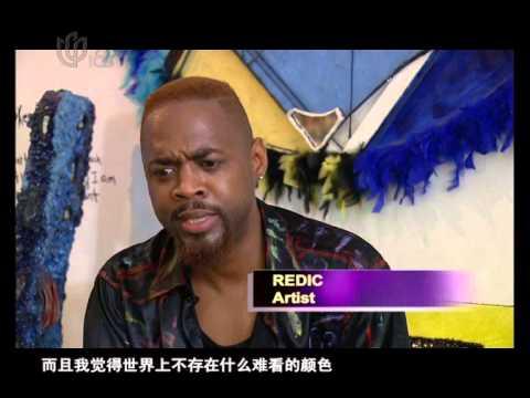 Redic on International Channel Shanghai (ICS)