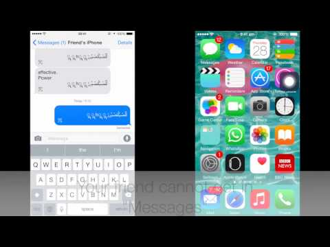 iPhone Trick   How to Disable   Mess up Others iPhone App Messages By Sending a Text Message
