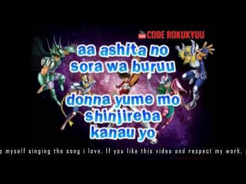 Saint Seiya Ost - Eien Blue - Make Up - Karaoke Instrumental With Lyric Romaji