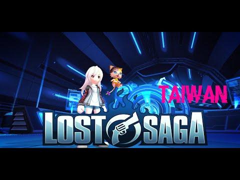 [Out Date] Lost Saga วิธีข้ามไปเล่นเซิฟ Taiwan!