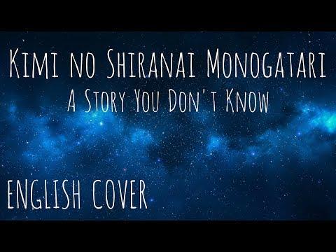 """ENGLISH """"Kimi No Shiranai Monogatari"""" Supercell (Akane.)"""