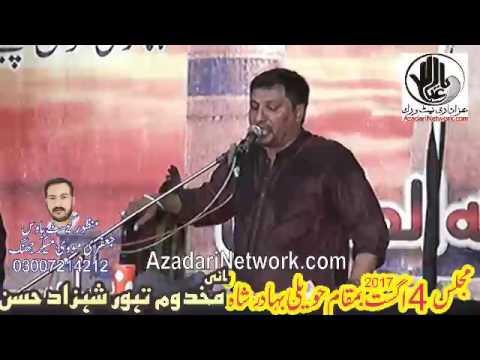 Ghulam Abbas Rattan (Majlis 4 August 2017 Haveli Bahadur Shah)