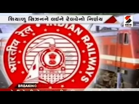 12 Trains Schedule Has Been Changed in Ahmedabad || Sandesh News