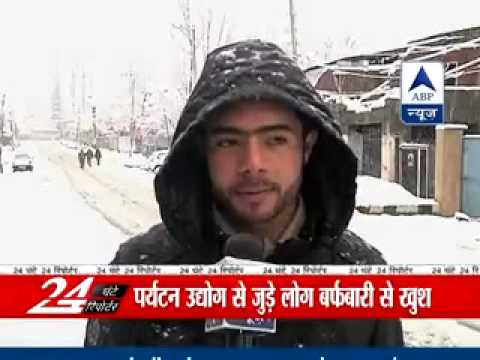 Heavy snowfall envelopes Kashmir valley ll Jammu-Srinagar highway closed