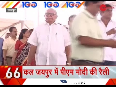 News 100: Preparations in full swing in Rajasthan ahead of PM Narendra Modi's rally in Jaipur