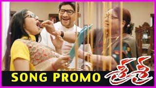 enni-janmala-song-sri-sri-movie-song-trailerkrishna-vijaya-nirmala