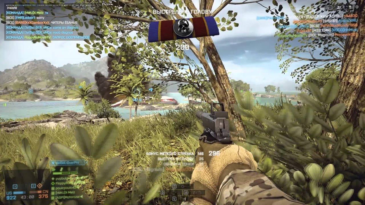 снайпер игра 4