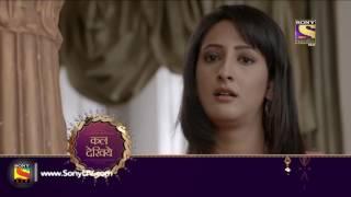 Ek Rishta Sajhedari ka - एक रिश्ता साझेदारी का - Episode 137 - Coming Up Next