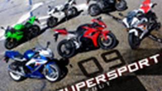 2009 Supersport Shootout Motorcycle Comparison