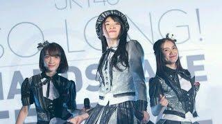 download lagu Fakta Dibalik Single Ke-17 Jkt48 gratis