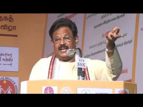 Sukisivam's Speech At Perambalur Bokk Fair 2016