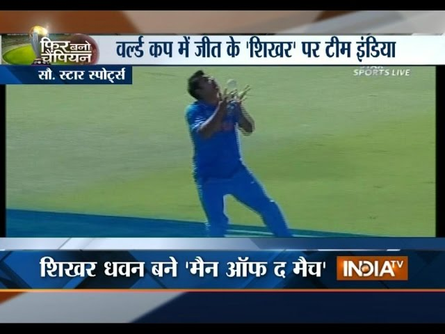 Phir Bano Champion: India thrash Ireland to register record 9th successive World Cup victory