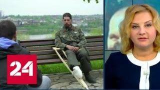В Днепропетровской области начался процесс над гражданином Бразилии Рафаэлем Лусварги - Россия 24