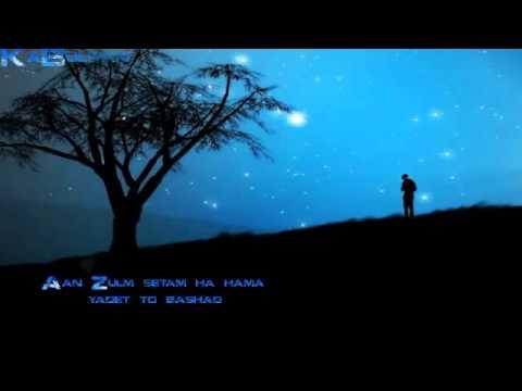 Nasim Hashemi - Man Meram Azin Shahar With lyrics