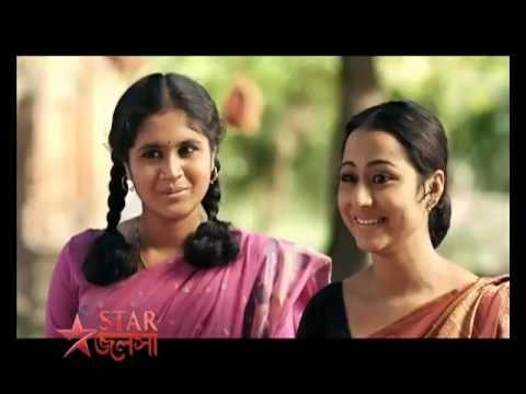 Chirosathi  Star Jalsha