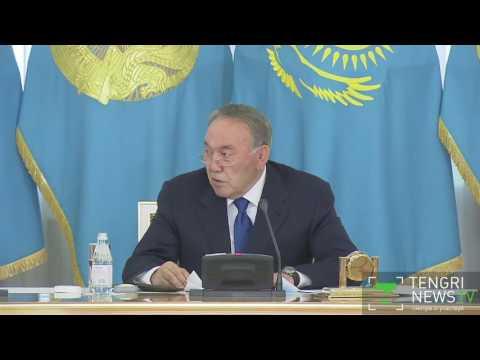 Назарбаев отчитал акимов на совещании в Акорде