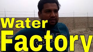mineral water factory a casual discussion