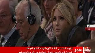 السيسي: 30 مليون مصري خرجوا لرفض الفكر الديني المتطرف