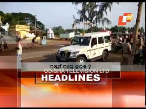 11 AM Headlines 15 May 2018 - OTV