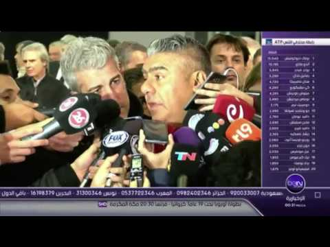 BEIN SPORTS NEWS ARABIC