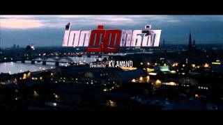 Maatraan - maatraan trailer HD