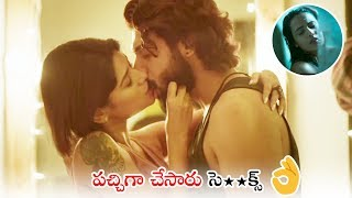 90ml Movie Romantic Scenes | Latest Telugu Romantic Movies | Telugu Varthalu