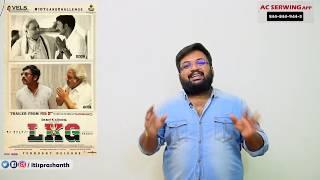 LKG review by Prashanth