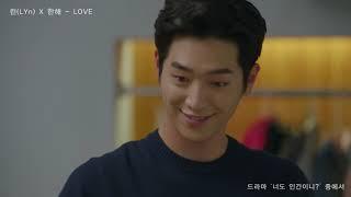 [M/V] LYn, HANHAE(린, 한해) - LOVE
