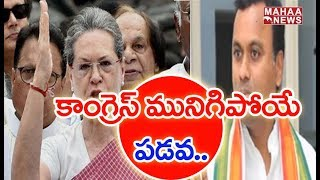 Telangana Congress Serious On Komatireddy Comments | Komatireddy Praises Modi | MAHAA NEWS