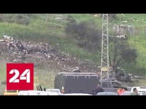 Израильский пилот серьезно пострадал, катапультировавшись из F-16 - Россия 24