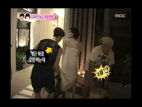우리 결혼했어요 - We Got Married, Jo Kwon, Ga-in(39) #02, 조권-가인(39) 20100814 video