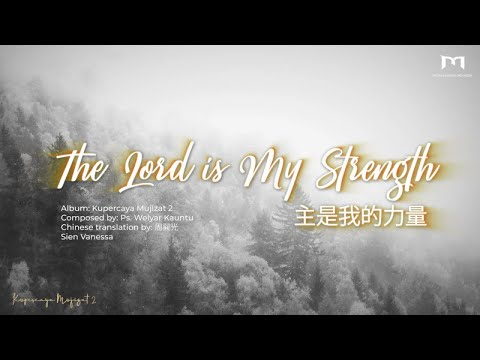 GMS Worship - The Lord Is My Strength (Official Lyric Video)