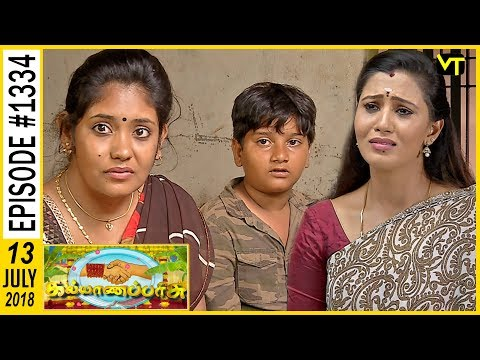 Kalyana Parisu - Tamil Serial | கல்யாணபரிசு | Episode 1334 | 13 July 2018 | Sun TV Serial