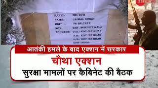 Awantipora suicide attack: Top 8 big actions taken by Modi govt