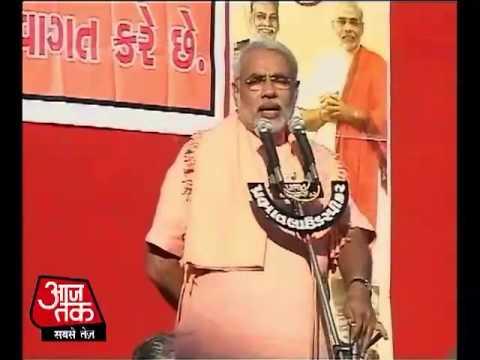 Narendra Modi's victory speech after 2007 Assembly polls