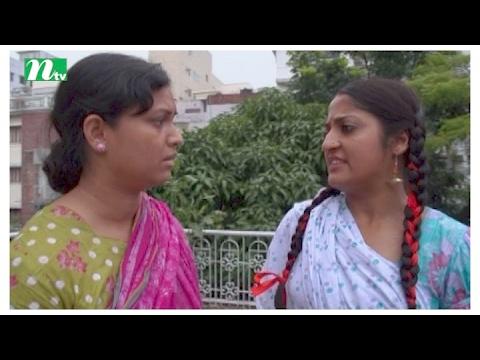 Bangla Natok Chowdhury Villa (চৌধুরী ভিলা)   Episode 23   Directed By Himel Ashraf