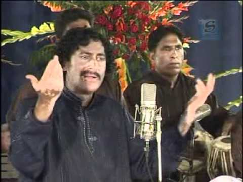 Qawali Pharr Wanjhli Badal Taqdeer Ranjhna (punjabi Spirtual Ghazal By Arif Feroz Khan) video