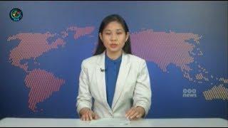 ၃ေလာင္းၿပဳိင္ တရားခံဖမး္ဖို႔ အထူးဖြဲ႔၊ စပါးေမွာင္ခို အေရးယူလိုမရ DVB Headline News
