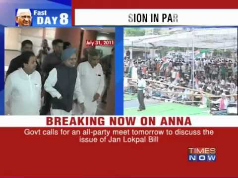 Govt calls for an all-party meet