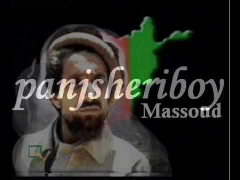 Ahmad Shah Massoud Documentary Promo (Persian-Farsi)