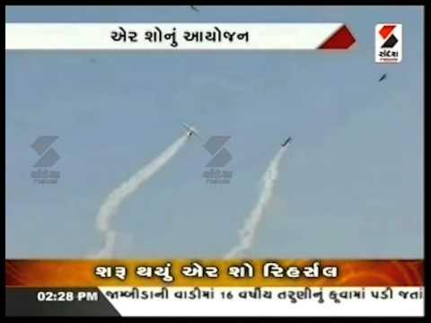 Ahmedabad : Air show  Rehearsal