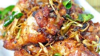 [Thai Food] Fried Chicken with Thai Herbs (Gai Thod Prik Samoon Prai)