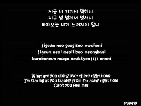 NU'EST - Hello (여보세요) [Hangul + Romanization + English] Lyrics