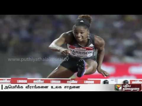 Athletics: American Player Kendra Harrison breaks in 100m hurdles