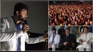 শাকিব খানের 'শিকারী' দেখতে মালয়েশিয়ার হাজারো দর্শকের ভিড় | Shakib Khan in Malaysia 2016 !!