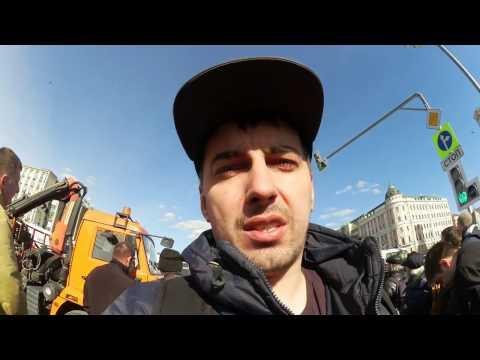 КОГО НЕ ТРОГАЛ ОМОН? Митинг в Москве.Полиция.