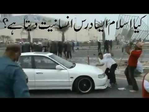 Innocent Shias of Bahrain