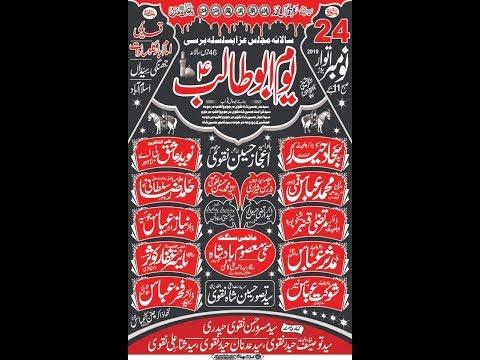 live Mjalis Aza 24 November Jhangi Syedan Imama BArgah Saddat islamabad 2019